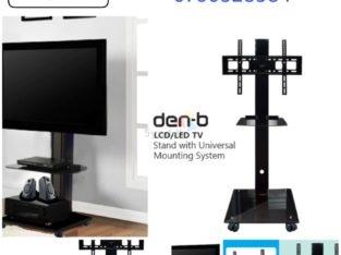 Den-B LCD/LED TV Stand