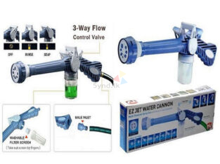 New Plastic EZ Jet Water Cannon