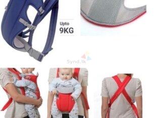 Adjustable Baby Carry Bag