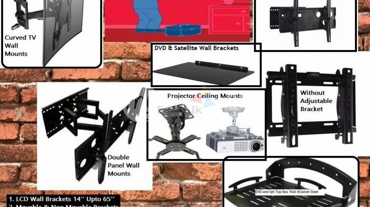 LCD & LED Projector Wall Brackets & Installation Service