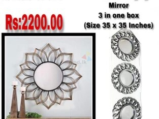 SUNFLOWER WALL MOUNTED HANGING MIRROR