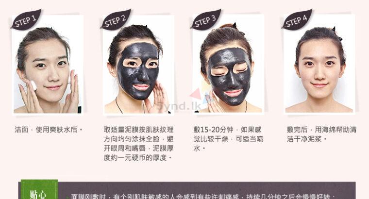 Dr. Rashel Black Mud Mask