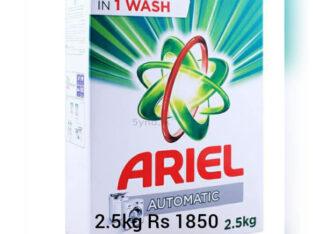 Ariel Automatic Washing Powder 2.5Kg