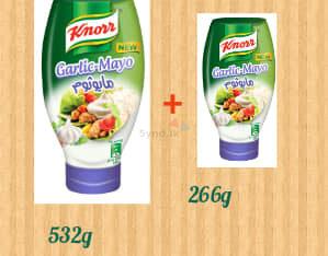 Knoss Garlic Mayo