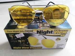 🚘 Night Vision Sunglasses
