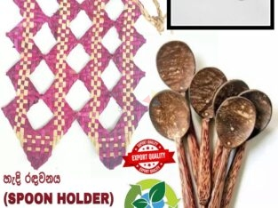 Spoon Holder And Coconut Shell Spoon