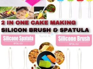 2 In 1 One Cake Making Silicon Brush and Spatula
