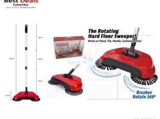 Revolutionary Floor Sweeper