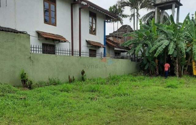 Land For Sale In Kurunegala