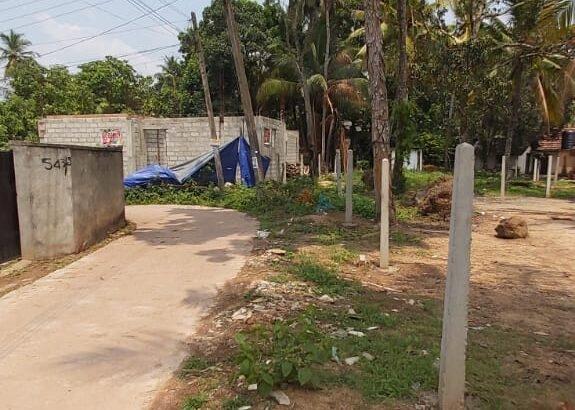 Land For Sale In Kadawatha