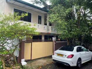 House For Rent In Udahamulla