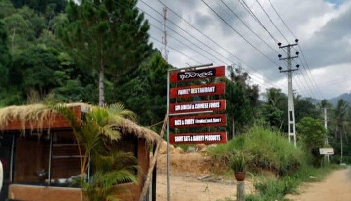 Hotel For Sale In Haldumulla