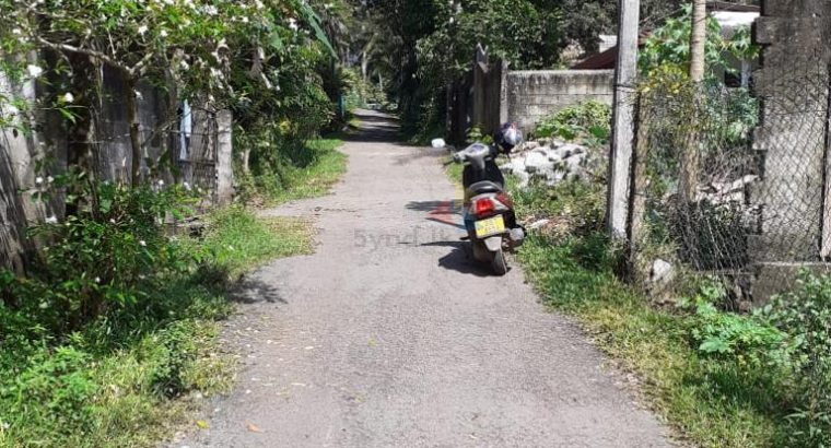 Land For Sale In Pitipana South