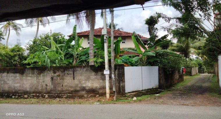 Land With Two Story House For Sale In Pannipitiya