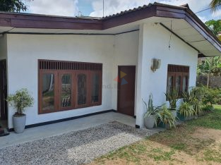 Land with House For Sale In Ragama