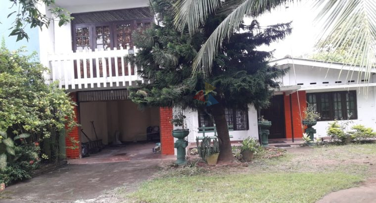 Land with House For Sale In Nugegoda