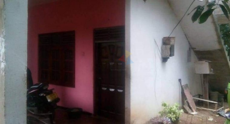 Land with House For Sale In Malabe