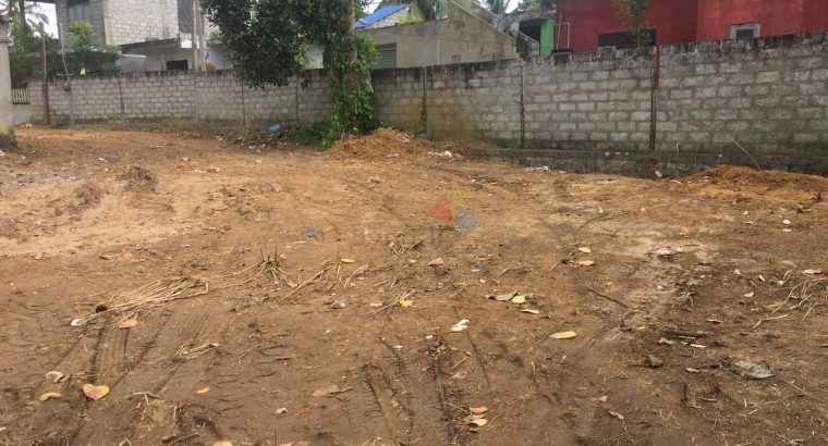 Land For Sale In Ambathale