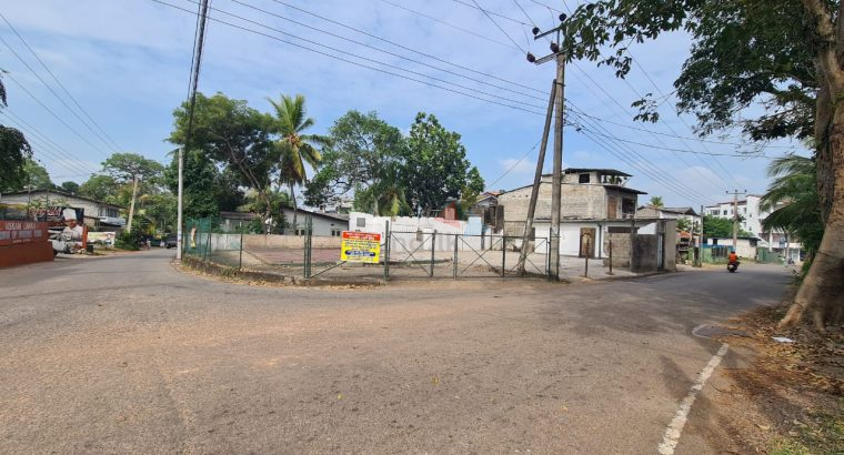 Land For Sale In Thalahena Malabe