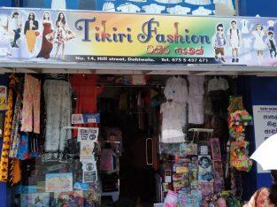 Tikiri Fashion