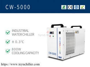 Small Water Chiller CW5000