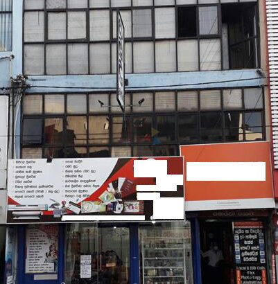 Commercial Building For Sale In Kurunegala