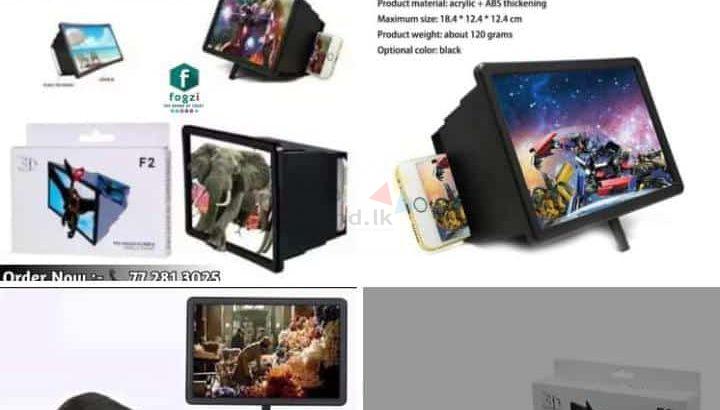 3D Mobile Screen Enlarger